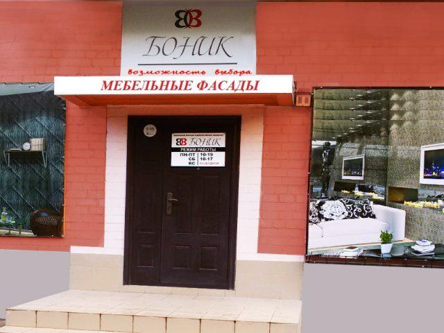 Фасады для мебели в Калининграде